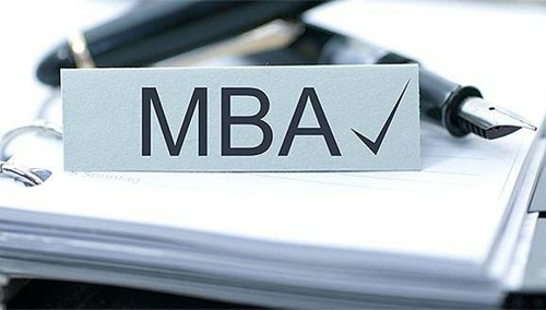 MBA联考复习方法总攻略