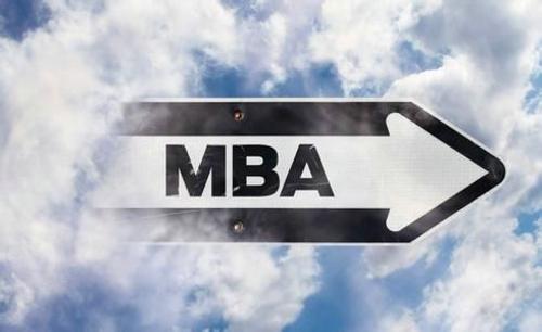 MBA毕业:薪资竞争力衡量标准是什么