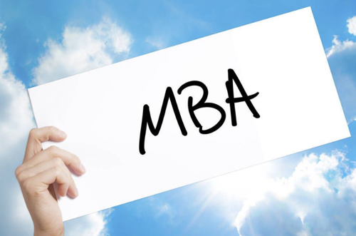 MBA小组面试有哪些技巧