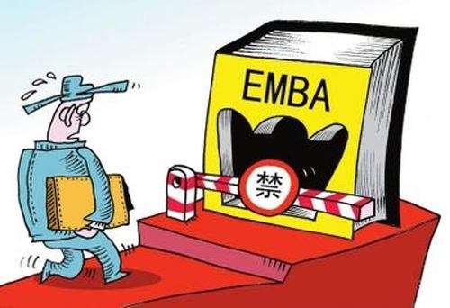 MBA与EMBA:不止差一字母,还有这四方面不同