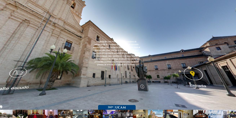 VR看大学 | 360度全景VR带你云游西班牙武康大学