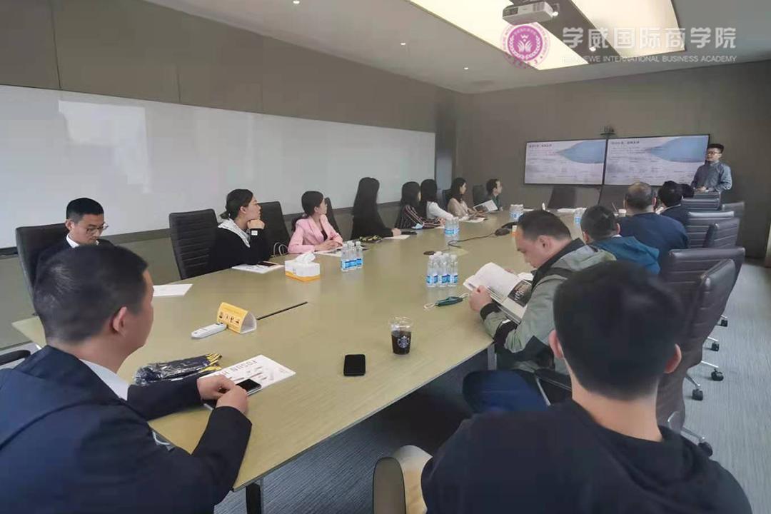 学员了解复星国际的发展历程和目前的主营业务