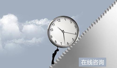 北京在职mba与全日制mba优势